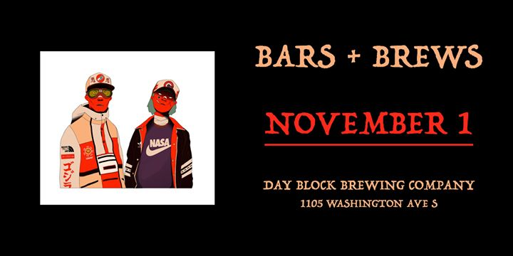 Bars + Brews XV